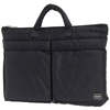 Tanker Brief Case 吉田カバン Yoshida Co. Ltd.
