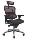 The Office Furniture Blog At Officeanything.Com Industry Leading Office Chairs By Eurotech Seating