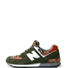 Amazon.Com New Balance Classic Camo Pack Men Sneaker Shoes