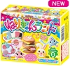 Neri Candy Land Candy DIY Kit Popin 27 Cookin 27 Kracie
