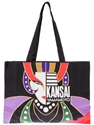Kansai Yamamoto Vintage Illustrative Print Shopper Tote House Of Liza farfetch com