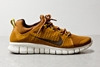 Nike Free Powerlines 2b II Almond Brown 7c Hypebeast