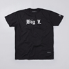 Flatspot Raised By Wolves Big L T Shirt Black