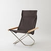 Takeshi Nii Ny Rocking Chair Home Steven Alan
