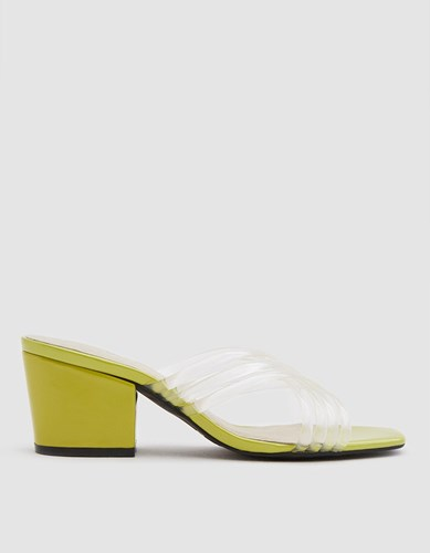 In Heel Hunter Lime New Clear Blank Intentionally nqIBtt
