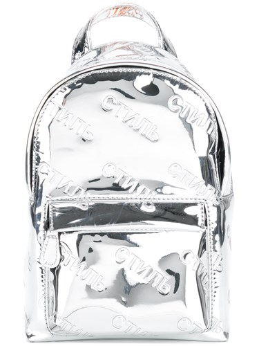 Heron Preston Printed Backpack Metallic tMoGQCq0Lx