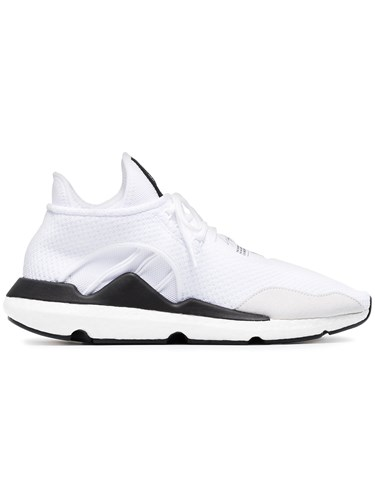 Y-3 Saikou Suede Trimmed Sneakers White j8fIt