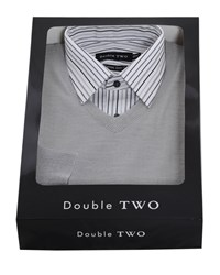 Double Two Shirt And Jumper Set Grey