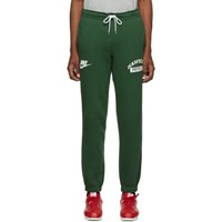 Nike Green Stranger Things Edition Hawkins High Sweatpants