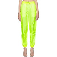 Off White Yellow Two Layer Lounge Pants