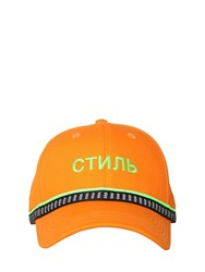 Heron Preston Ctnmb Embro Cotton Canvas Baseball Hat Orange