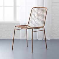 Cb2 Beta Rose Chair