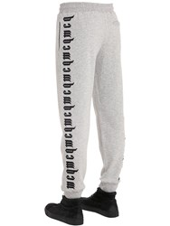 Mcq By Alexander Mcqueen Printed Cotton Sweatpants