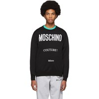 Moschino Black Jacquard 'Couture ' Sweater