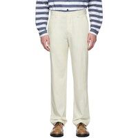 Sunnei Beige Straight Trousers