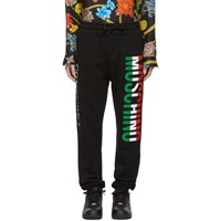 Moschino Black 'Couture ' Lounge Pants