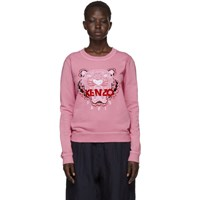 Kenzo Pink Limited Edition Bleached Tiger Sweatshirt