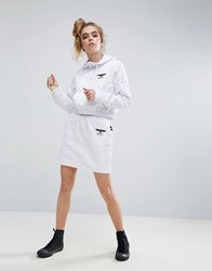 Boy London Quilted Zip Front Skirt White