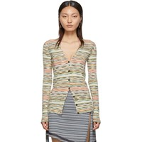 Missoni Multicolor Striped Cardigan