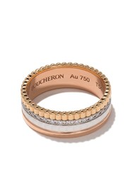 Boucheron Quatre White Version Small Ring 3G
