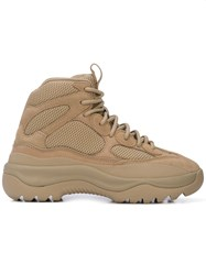 Yeezy Thick Sole Hiking Boots Neutrals