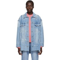 Sjyp Blue Denim Destroyed Jacket
