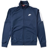Nike Tribute Track Jacket White