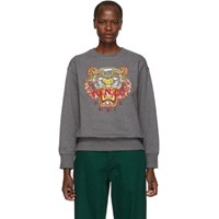 Kenzo Grey Limited Edition Dragon Tiger Sweatshirt