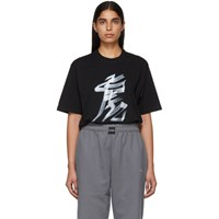 Vetements Black Tiger Chinese Zodiac T Shirt