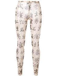 Dsquared2 Tattoo Lounge Trousers Pink And Purple