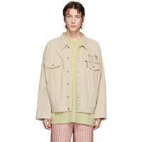 Off White Suede Taft Point Jacket