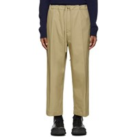 Jil Sander Plus Beige Wide Casual Trousers