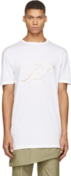 Thamanyah White Embroidered Logo T Shirt