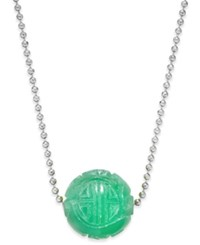 Macy's Jade Carved Ball Beaded Pendant Necklace 12Mm In Sterling Silver And Gold Plated Silver