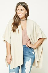 Forever 21 Plus Size Brushed Knit Cardigan