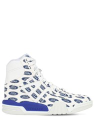 Versace Logo Printed Leather High Top Sneakers White