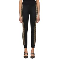 Fendi Black Forever Band Lounge Pants