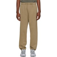 Yeezy Brown Shrunken Sweatpants