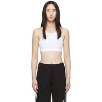 Adidas By Stella Mccartney White Essentials Bra