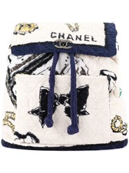 Chanel Vintage Terry Cloth Quilted Backpack White