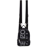Kenzo Black Mini Logo Backpack