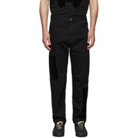 Mcq By Alexander Mcqueen Black Mismatched Jeans