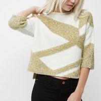 River Island Womens Petite Cream And Gold Knit Grazer Top