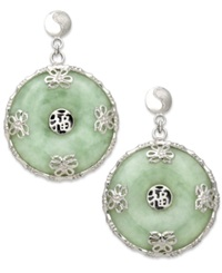 Macy's Sterling Silver Earrings Jade Circle Flower Overlay Earrings Green
