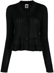 M Missoni Cropped Cardigan Black