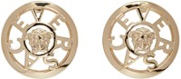Versace Gold Small Stud Earrings