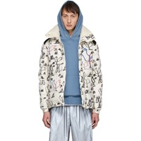 Moncler 2 1952 White Down Marenness Jacket
