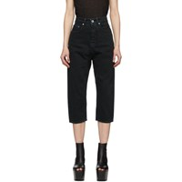 Rick Owens Drkshdw Black Collapse Cut Jeans
