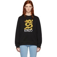 Kenzo Black Dragon Fit Sweatshirt