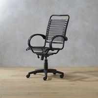 Cb2 Studio Ii Office Chair
